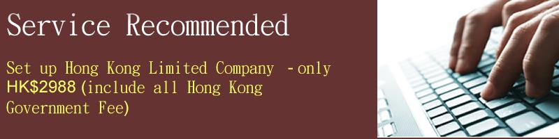 S & G Accounting and Secretary Ltd